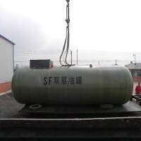 山东万普海容SF双层油罐